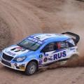 Rally Argentino - Plaza Huincul y Cutral Co 2018 - Final - Alejandro Cancio - Chevrolet Agile MR