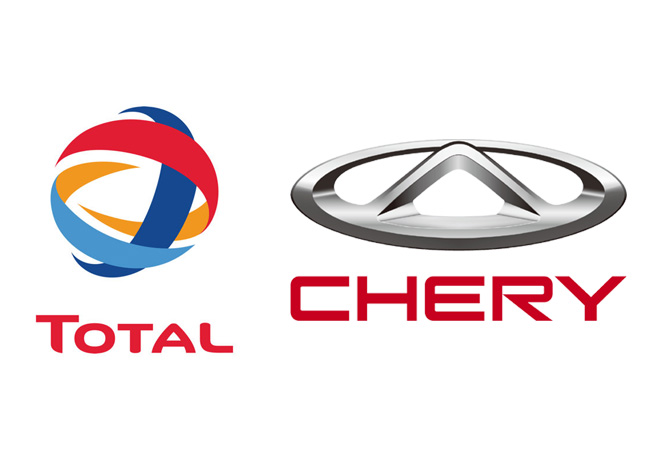Logo Total Lubricantes - Chery