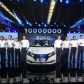 Dongfeng Nissan inicia la produccion del auto electrico cero emisiones Sylphy 1