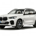 BMW X5 xDrive45e iPerformance 1