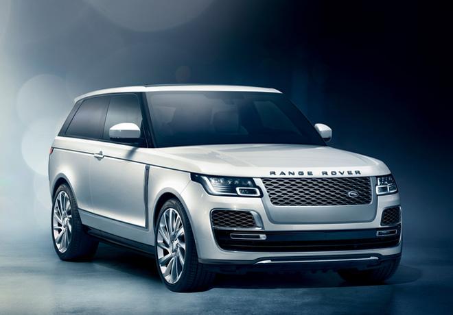 Jaguar Land Rover celebra su pasado - presente y futuro en el Salon de Paris 2018 3