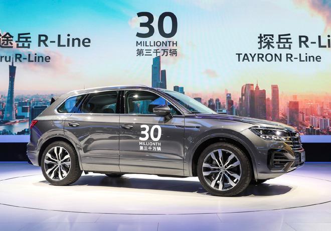 VW alcanza un record de 30 millones de unidades entregadas en China