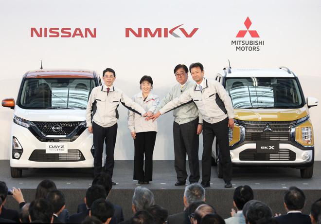 Nissan y Mitsubishi lanzaran en colaboracion los nuevos vehiculos Kei