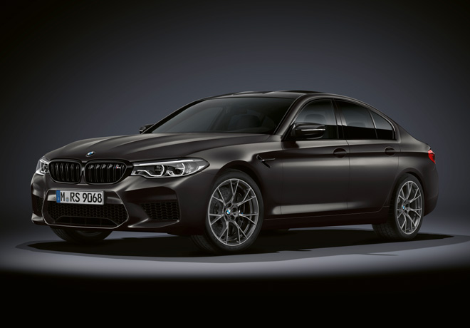 BMW M5 Edition 35 Years 1