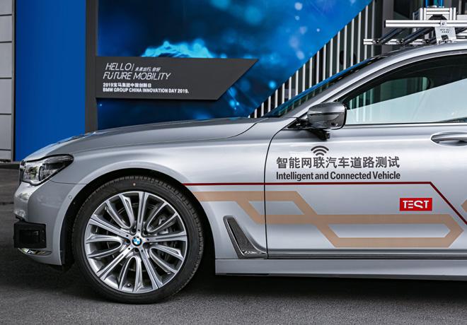 BMW Group avanza en la construcción del futuro de la movilidad