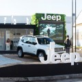 Jeep estara presente en La Rural