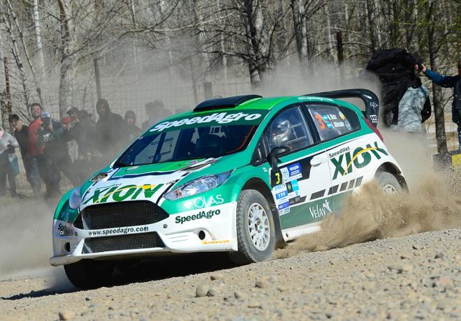 Rally Argentino - Neuquen 2019 - Etapa 1 - Nicolas Díaz - Ford Fiesta MR