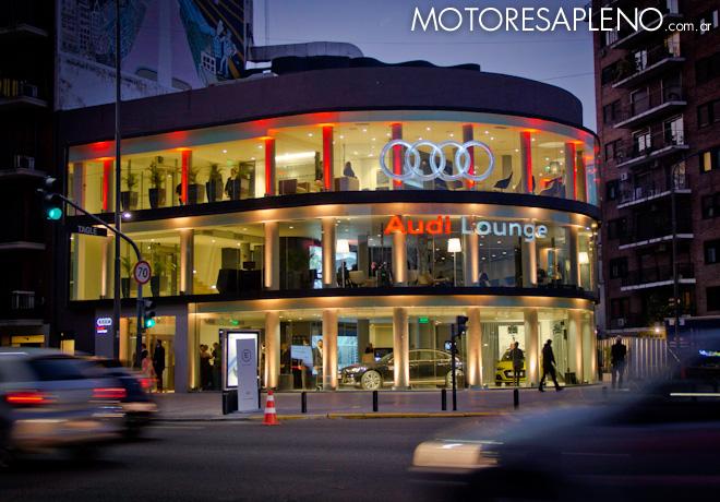 Inauguracion Audi Lounge Buenos Aires 1