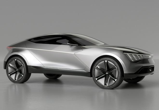 Kia Futuron: el nuevo concept eléctrico de la marca.