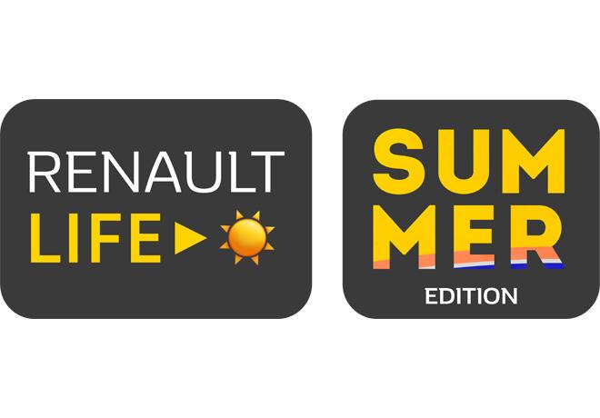 El Renault Summer Tour se alista para la segunda escala en Villa Carlos Paz.